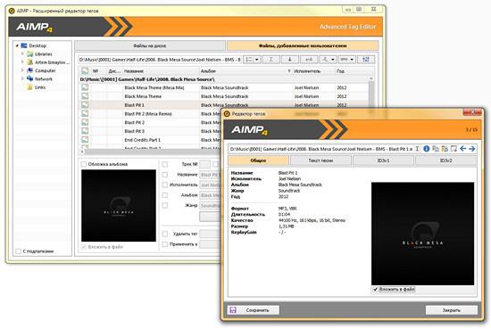Viewing AIMP v4 51, build 2075 - OlderGeeks com Freeware Downloads