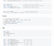 Browsing Programming, Coding & Software Development - OlderGeeks com